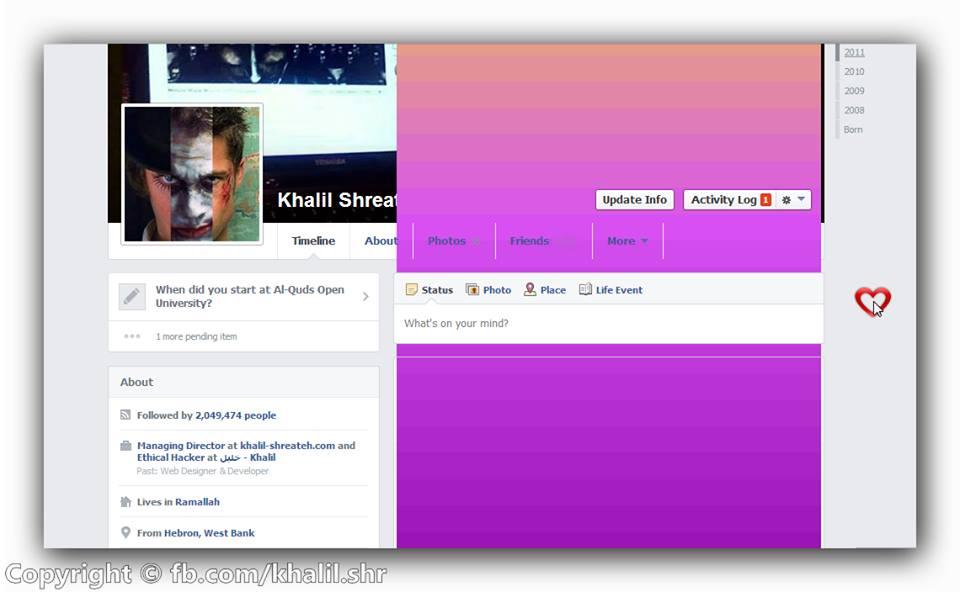 حصريا خدعة حرق صفحة صديقك على الفيسبوك