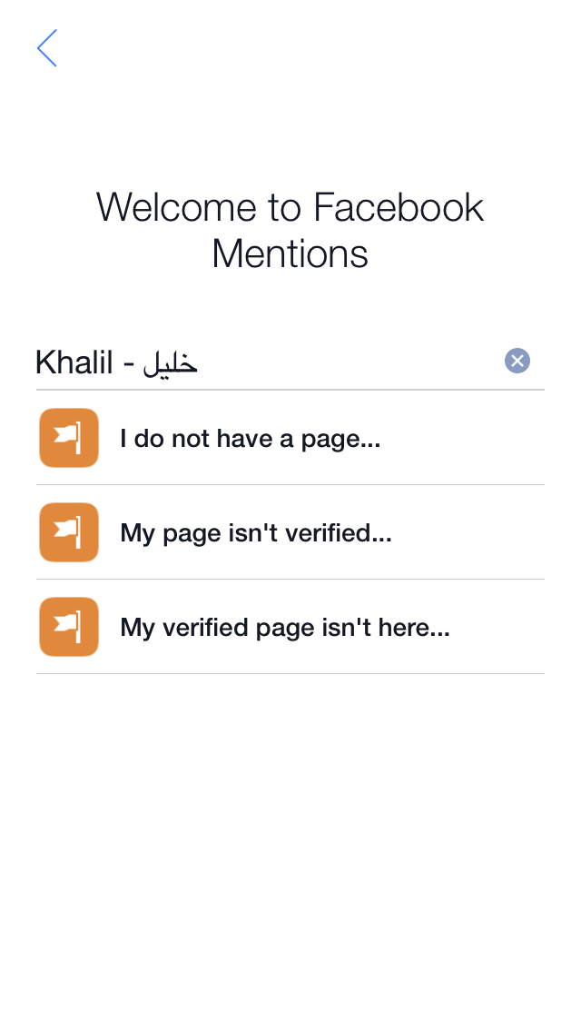 Tips:: Facebook Verified Profile or Page, How To !
