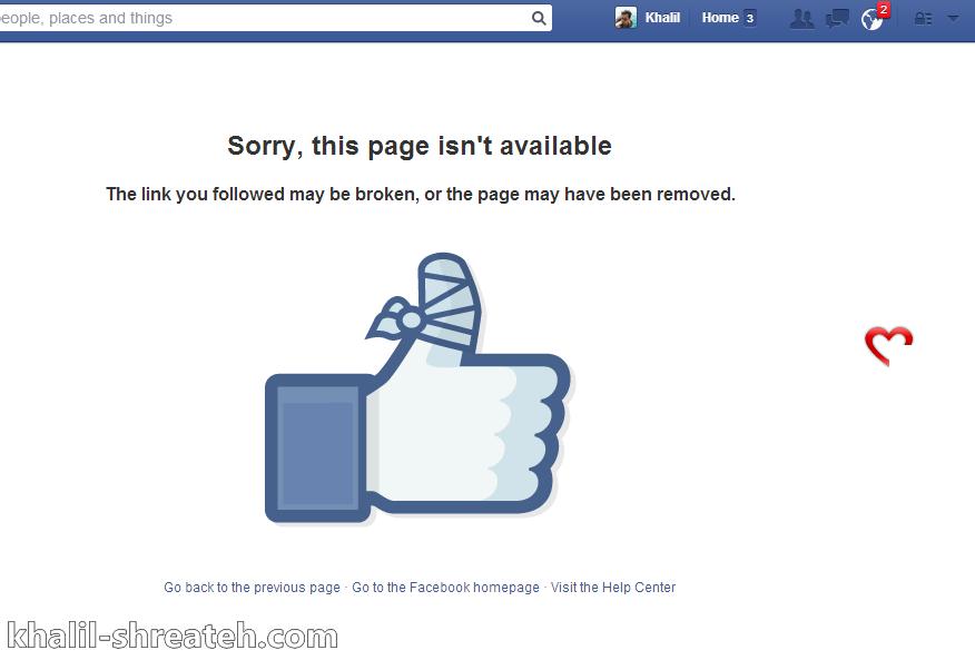 how to find hidden facebook accounts