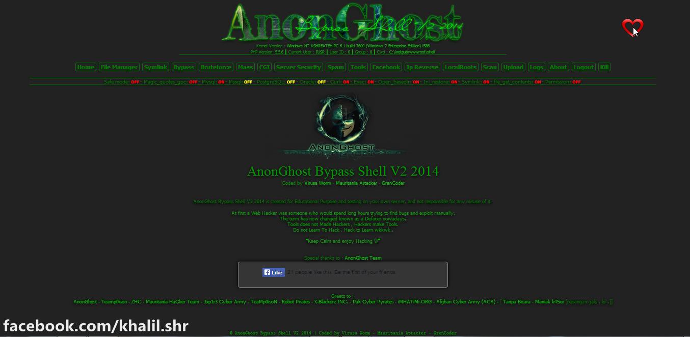 AnonGhost Bypass Shell V2 2014