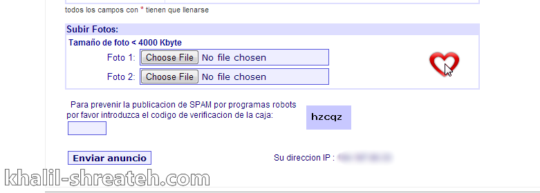 Joomla com_aclassfb File Upload Vulnerability