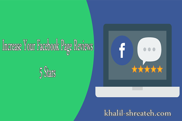 Increase-Your-Facebook-Page-Reviews---5-Stars