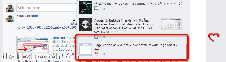Retrieve Hacked Facebook Pages